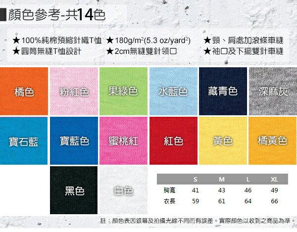 客製化--✨個性系列✨自己的T恤自己做-色T!100%純棉台製棉T素材!一件也可以做!多件另有優惠!歡迎團體訂做! 2