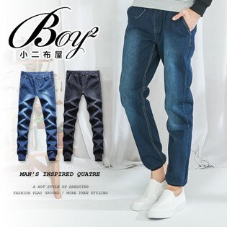 ☆BOY-2☆ 【KK3847】韓版潮流單寧窄管褲 縮口褲