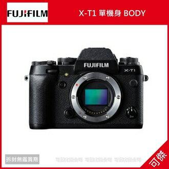可傑 Fujifilm 富士 X-T1 單機身 BODY 保固一年 實體店面 FUJI XT1 防滴防塵 機皇對焦速度
