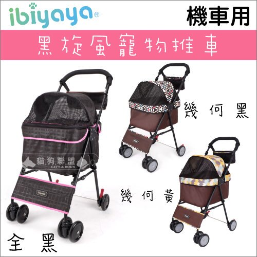 +貓狗樂園+ ibiyaya【黑旋風寵物推車。FS1432。機車/高鐵/捷運可用】2100元 0