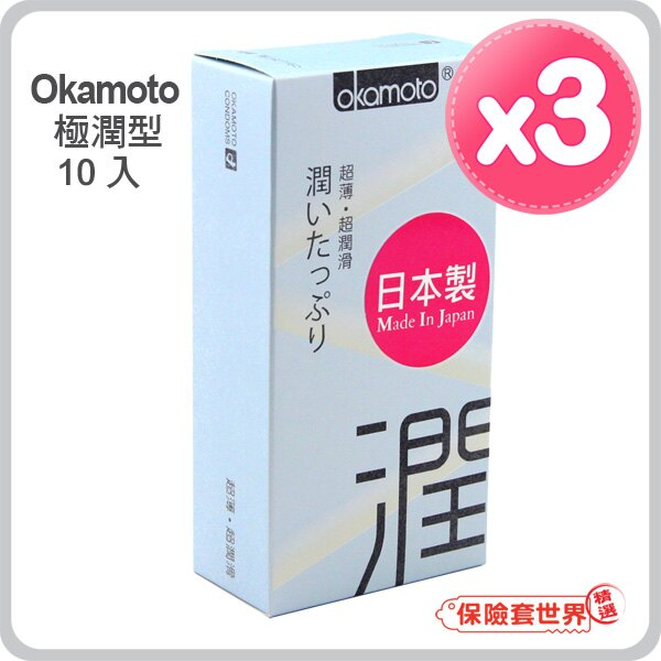 【保險套世界精選】岡本.City - Ultra Smooth 極潤型保險套(10入X3盒) - 限時優惠好康折扣