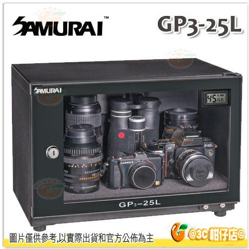 SAMURAI 新武士 GP3~25L 電子防潮箱 除濕 節電 LCD 乾燥箱 25公升