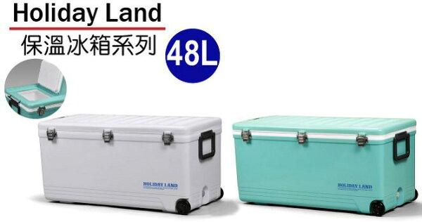【RV運動家族】日本伸和 Holiday Land 冰桶 48L