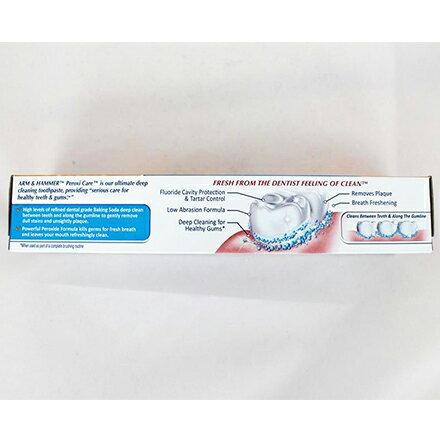 【敵富朗超巿】ARM&HAMMER鐵槌牌小蘇打牙齦護理亮白牙膏170g 1