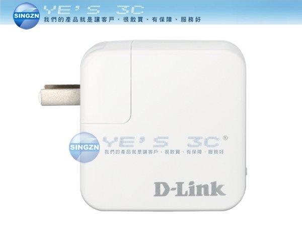 「YEs 3C」全新 D-Link 友訊 DIR-513A 攜帶型無線路由器 手機可充電 支援One-Touch app