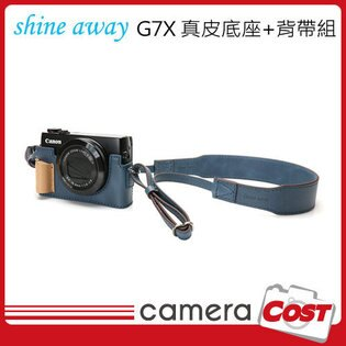 shine away Canon G7X 專用相機底座+真皮蠟染牛皮藍背帶 超值組合