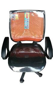 【尚品傢俱】K-782-37長野全網椅辦公椅 Office Chair/書房椅/電腦椅/主管椅/事務椅/工作椅