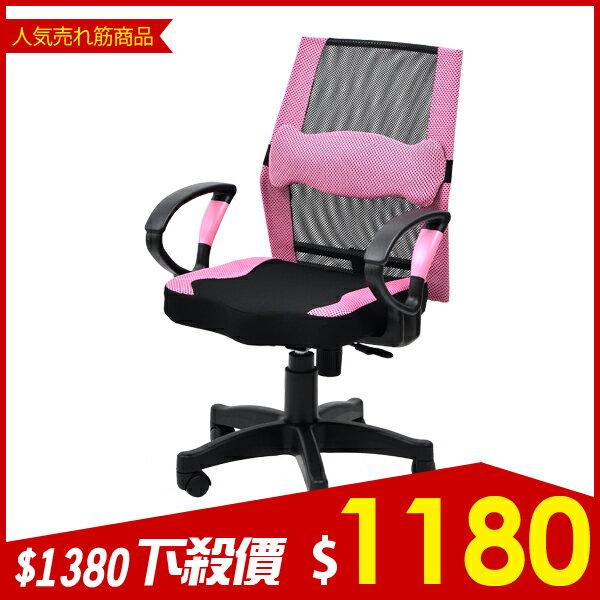 免運下殺|日本MAKINOU-H型舒適椅背加強支撐辦公椅-台灣製|免組裝 日本牧野 椅子 書桌椅 傢俱 牧野丁丁MAKINOU
