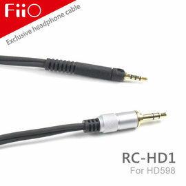 志達電子 RC-HD1 Fiio SENNHEISER HD598 耳機 發燒 升級線 採用日本Oyaide PCOCC-A線材