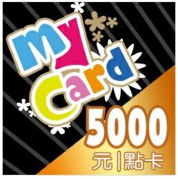 【少東商會】智冠科技、點數卡  MyCard  5000點(使用優惠卷.樂天點數請式先詢問)