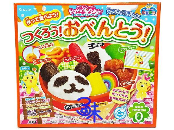 (日本) Kracie 可利斯 手工diy 餅乾-便當組合 1盒 29 公克 特價 123 元【 4901551353958】(創意DIY便當小達人   便當屋造型食玩  Kracie 便當屋先生知育果子)
