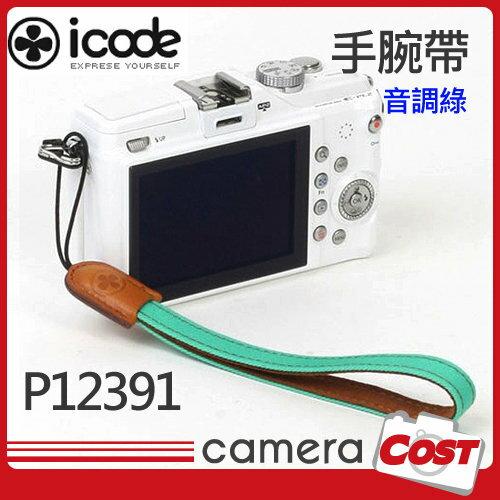 iCode i-Code 韓國 Public 10 相機繩 手腕帶 相機手腕帶 P12391 音調綠