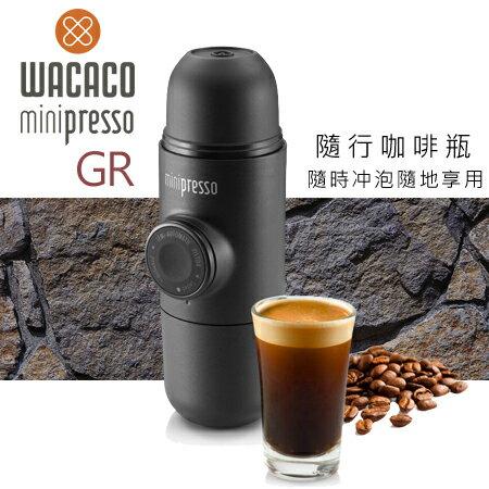 """██ WACACO minipresso GR ██ 迷你濃縮咖啡機 行動旅行咖啡瓶 隨時沖泡隨地享用██代購██ """"""""正經800"""""""
