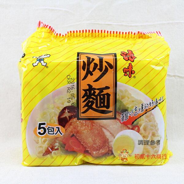 【0216零食會社】旺旺-浪味炒麵(5入)80g