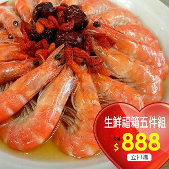 母親節限定海鮮大餐