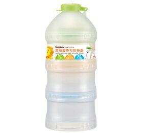『121婦嬰用品館』辛巴 滑溜溜專利奶粉盒 0