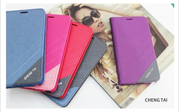 【愛瘋潮】ASUS ZenFone 3 Ultra (ZU680KL) 6.8吋 斜紋隱磁雙色拼色書本皮套 手機殼