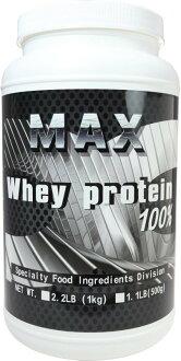 分離乳清蛋白 MAX 美國進口Hilmar 2.2磅 (1KG) 原味無添加