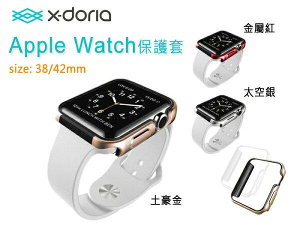 X-doria Defense Edge 刀鋒系列 Apple Watch 38mm 金色 保護套 快拆 無卡無扣 智慧穿戴 智能手錶框 保護框 軟膠內托 防摔減震 手錶殼 保護殼