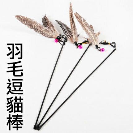 【小樂寵】飛天大羽毛鈴鐺逗貓棒