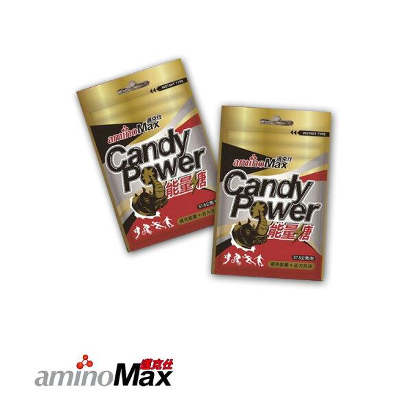 aminoMax邁克仕 CANDY POWER能量糖A102-1/城市綠洲(能量 馬拉松 跑步 登山 運動)