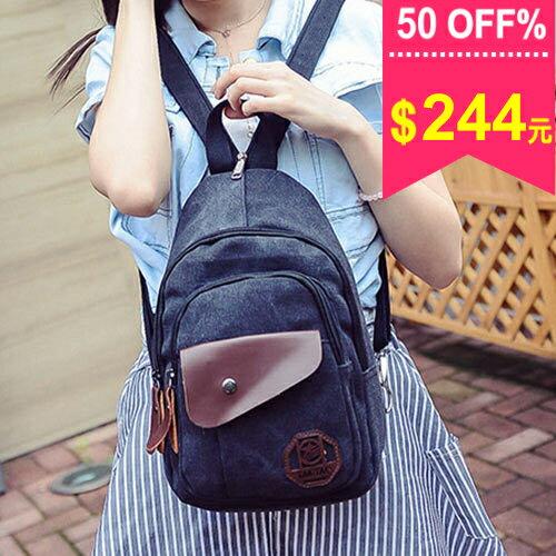 後背包-韓版中性帆布後背 斜背 手提 三用包 包飾衣院 P1648 現貨