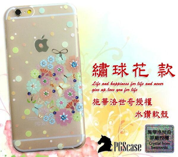 HTC Desire 826 D826 PGScase 施華洛世奇 原廠授權 鑽殼* 繡球花 鑲鑽/水鑽/TPU/軟殼/保護殼/保護套/後殼/蓋/禮品/贈品/TIS購物館