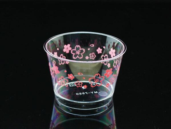 慕斯杯、奶酪杯、甜品杯、布丁杯、櫻花杯、中圓杯B7550-4、MY7550(含透明蓋)25pcs