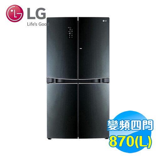 LG 870公升 門中門魔術空間多門冰箱 GR-DBF80G