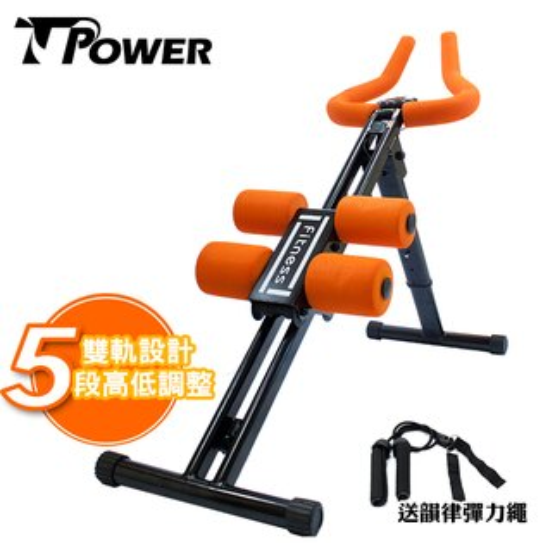 TPOWER 多功能強效健腹器(附贈健身拉力繩)