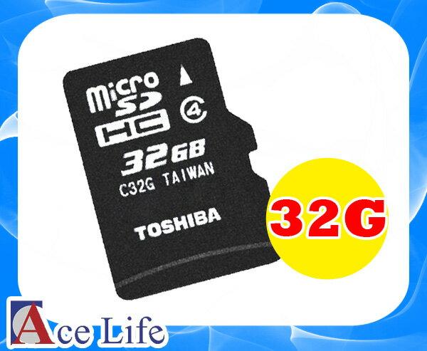 【九瑜科技】Toshiba 32G 32GB Class4 C4 micro SD SDHC TF 記憶卡 手機 行車紀錄器 Sandisk Kingston
