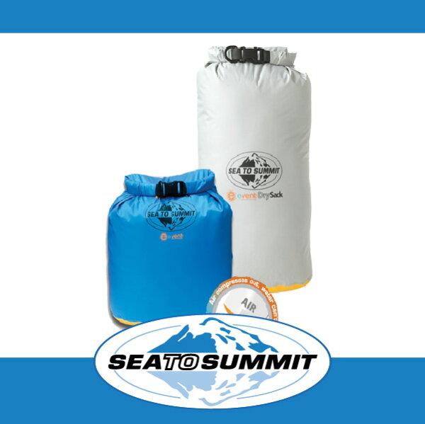 萬特戶外運動 Sea to summit  STSAEDS8 70D eVent輕量防水透氣收納袋 8公升