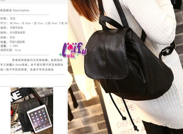 ★草魚妹★H411後背包軟皮最後到貨水洗皮包包肩包,售價399元