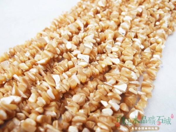 白法水晶礦石城 天然-貝珠(咖啡色) 6mm至15mm(有穿孔)礦質 碎石 串珠/條珠  首飾材料(一件不留出清五折區)