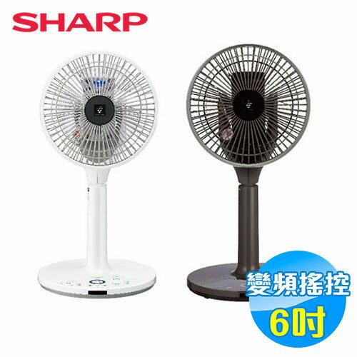 SHARP 自動除菌離子 3D空氣清淨循環機 PJ-D2DST-W/T