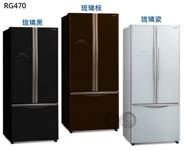 【HITACHI日立】483L靜音變頻三門對開冰箱 RG470~(限區配送安裝)