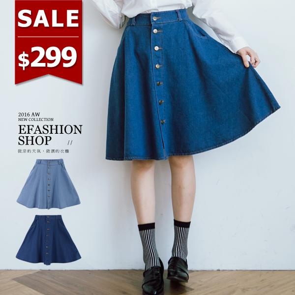及膝裙-排釦A字牛仔裙-eFashion 預【E15799900】