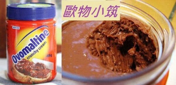 父親節快樂!  巧克力抹醬熱賣到翻-- 瑞士進口Ovomaltine/含餅乾顆粒