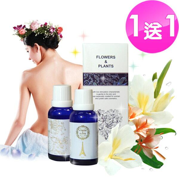 (買一送一)夏威夷野薑花 按摩護膚精油 10ML ★ 按摩SPA、泡澡