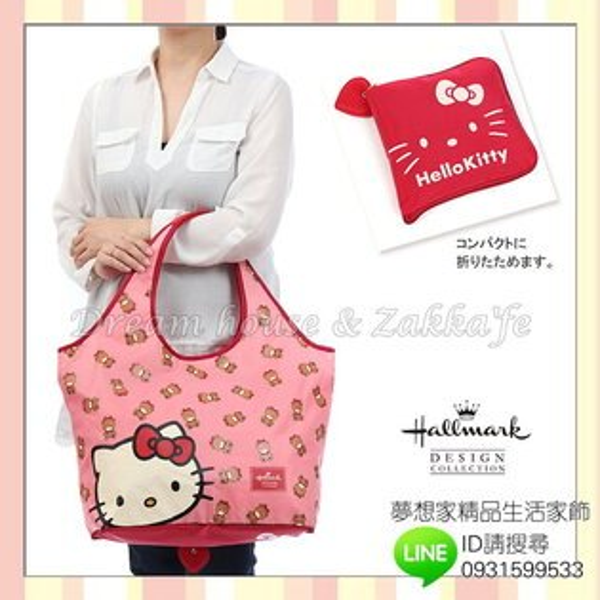 日本 三麗鷗 Hello Kitty 摺疊 行李袋/肩背包/包包 《 Hallmark Kitty聯名款 》★ 可掛行李箱喔 ★ 夢想家精品家飾