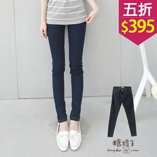 ★原價790五折395★糖罐子皮標繡線口袋單寧褲→深藍 預購【KK4922】 0