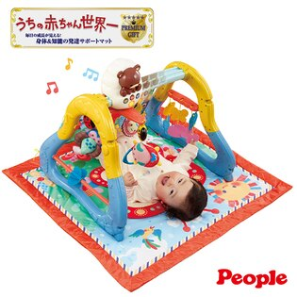 【淘氣寶寶】日本 People-頂級豪華聲控感應健力架(TB134)【親子討論區熱烈反應推薦】