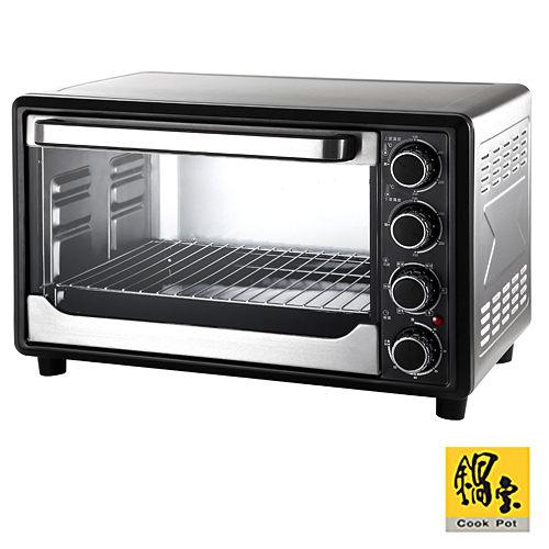鍋寶-33L雙溫控不鏽鋼烤箱(OV-3300-D)/上下可獨立溫控100-250℃