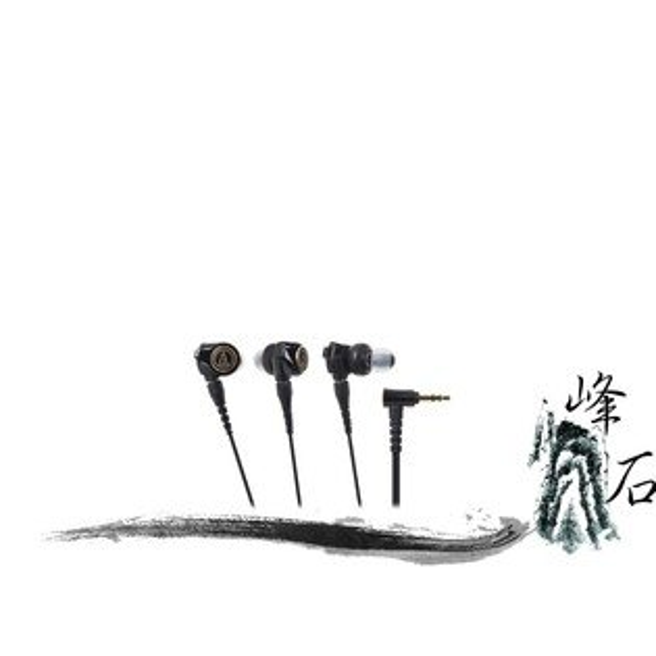 樂天限時促銷!平輸公司貨 日本鐵三角 ATH-CKS1100  耳塞式耳機