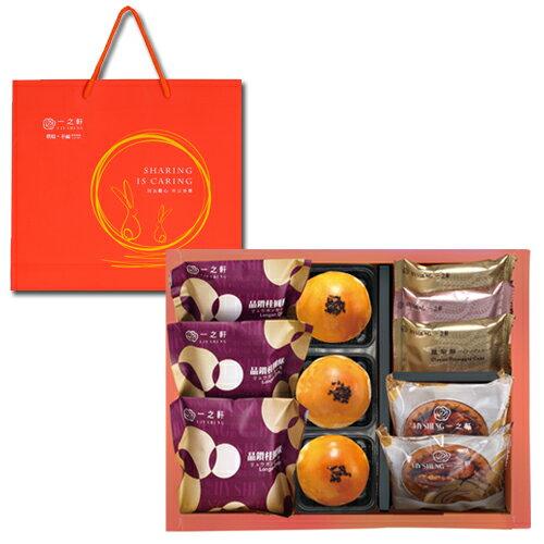 享悅禮盒D4:酥脆胡桃塔、得獎名品桂圓酥