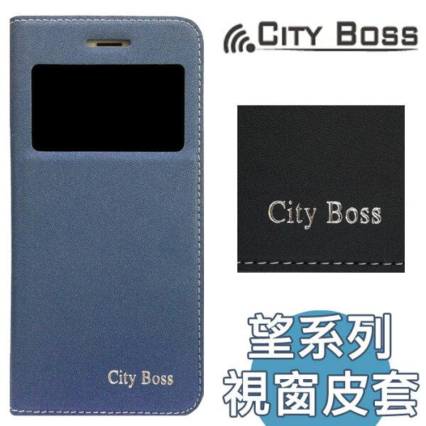CITY BOSS 望系列 5.5吋 iPhone 7 Plus/i7+ 藍色 視窗側掀皮套/手機套/磁扣/磁吸/保護套/手機殼/保護殼/背蓋/支架/軟殼/TIS購物館