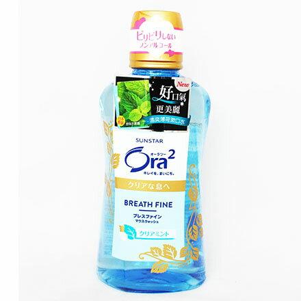 【敵富朗超巿】Ora2 淨澈氣息漱口水460ml-薄荷口味