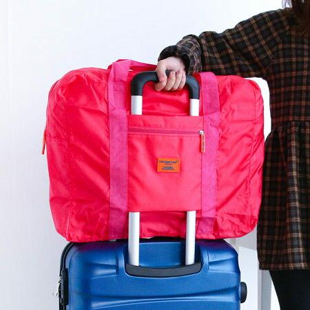 韓版 防水超大容量摺疊行李袋 收納袋 旅行包 旅行袋 行李箱 擴充包 旅遊度假【N200127】