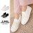 ★399免運★格子舖*【KT2155】嚴選熱賣款 金屬璀璨華麗 3CM鬆糕鞋 厚底包鞋 懶人鞋 帆布鞋 2色 0