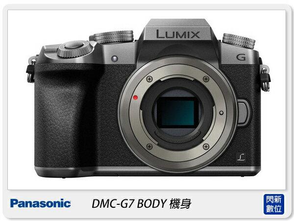 105.12.31前登錄送原廠電池+清潔組+保護貼~ Panasonic DMC-G7 BODY 機身(G7,台松公司貨)